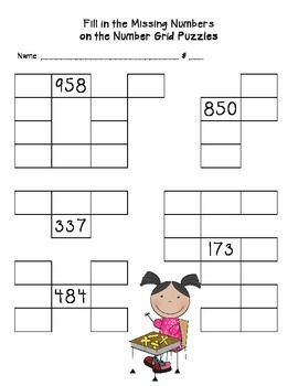 Included+in+this+purchase+are+four+worksheets;+two+are+two-digit+number+grid+puzzles+and+two+worksheets+with+three-digit+number+grid+puzzles.