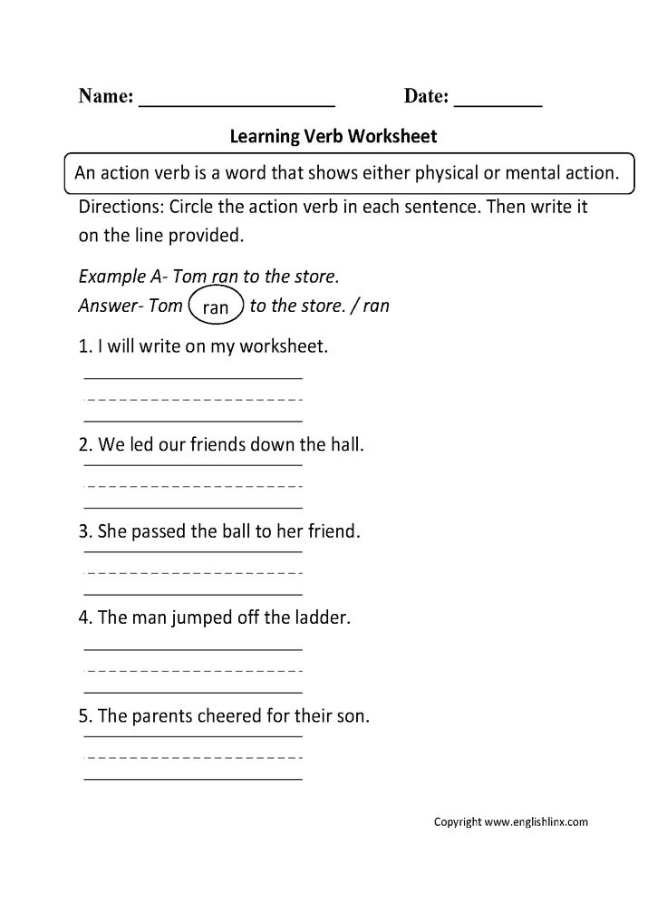 Best Action Verb Images On   Action Verbs Worksheets