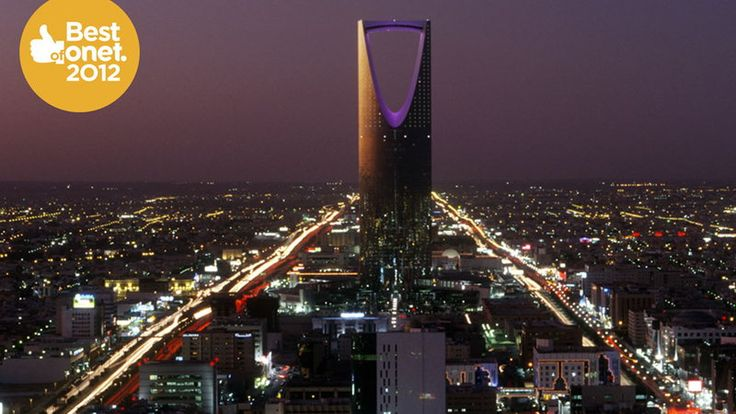 Arabia Saudyjska: Rijad, widok na Kingdom Tower