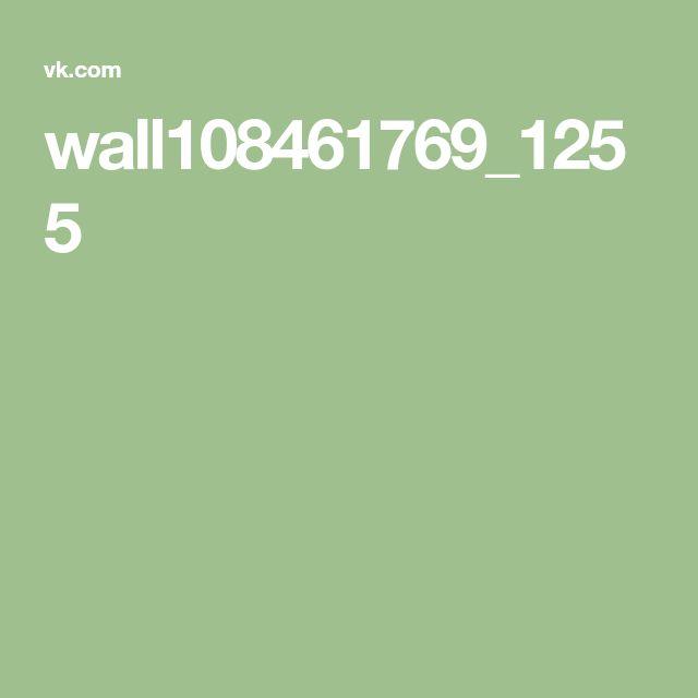 wall108461769_1255