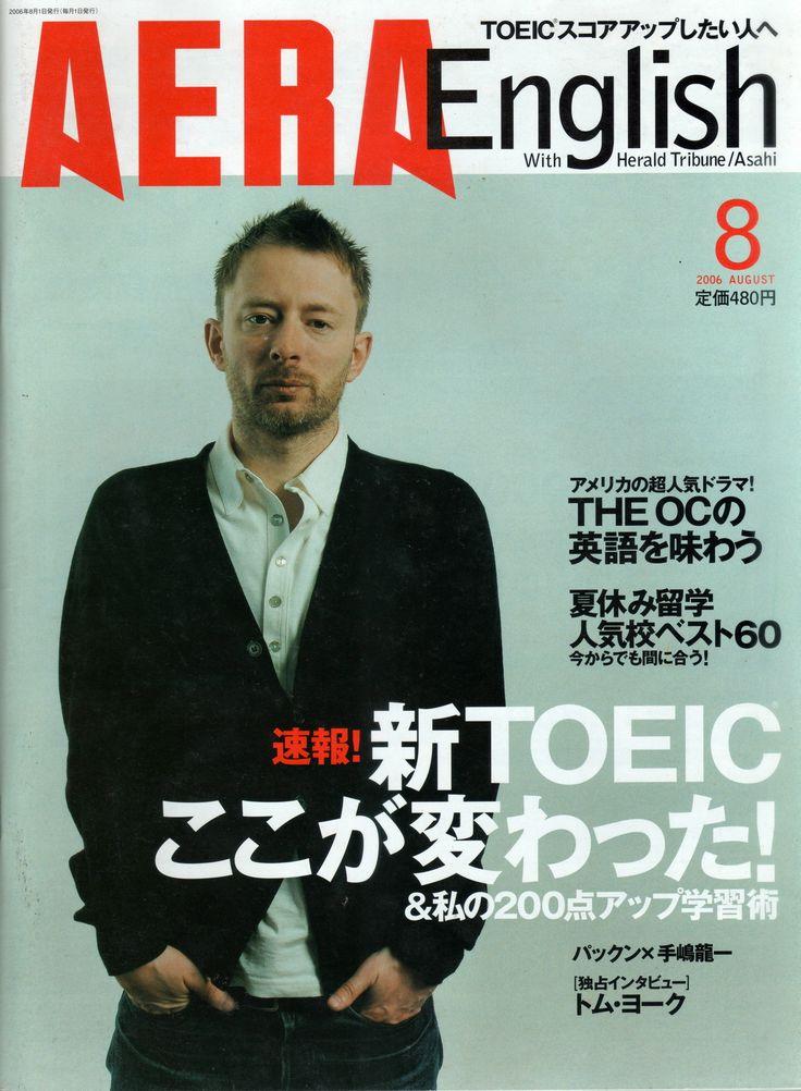 #Radiohead - Magazine Covers - 2006 - AERA - #Music