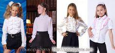 одежда для школы девочкам - Поиск в Google