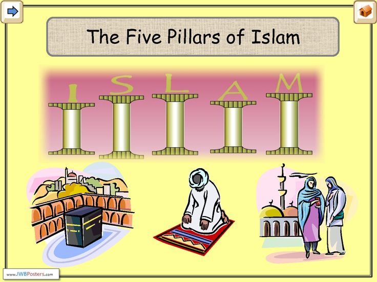 an analysis of the five pillars of islam Value of a thing is determined by the benefits it provides islam and its benefits for humanity are countless each and every commandment of islam indeed has much wisdom behind it.