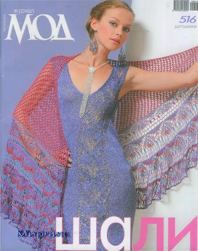 moa 516 - Patricia Seibt - Picasa Web Albums
