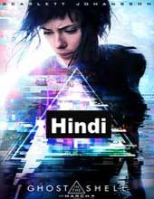 Ghost In The Shell 2017 Hindi Dubbed Movie Online Download