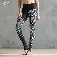 printed yoga leggings for women