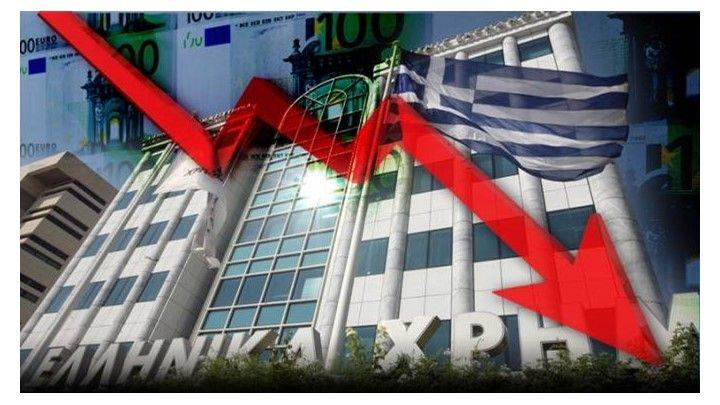 [Enikonomia]: Χ.Α.: Έκλεισε με απώλειες 0,23% - Έκτη συνεχόμενη πτωτική συνεδρίαση | http://www.multi-news.gr/enikonomia-ch-a-eklise-apolies-023-ekti-sinechomeni-ptotiki-sinedriasi/?utm_source=PN&utm_medium=multi-news.gr&utm_campaign=Socializr-multi-news