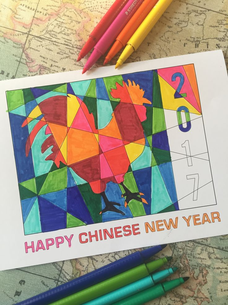 FREE printable download greetings card -  colouring activity for kids - celebrating 'The Year of the Rooster' Chinese New Year 2017. Explore warm and cool colours.
