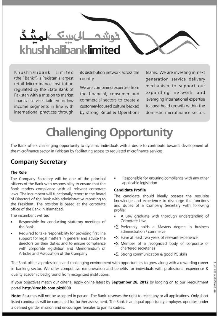 khushali bank jobs
