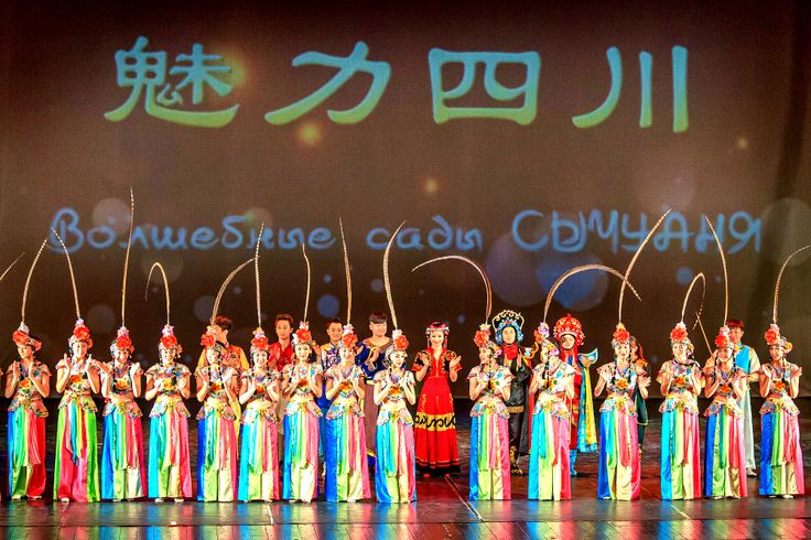 """Our tour with #Chinese theatre in #Russia! #Videoinstallation by #DreamLaser Studio. Theatre of music and dance """"Liaoning"""" - """"Magic gardens Shenyang""""."""