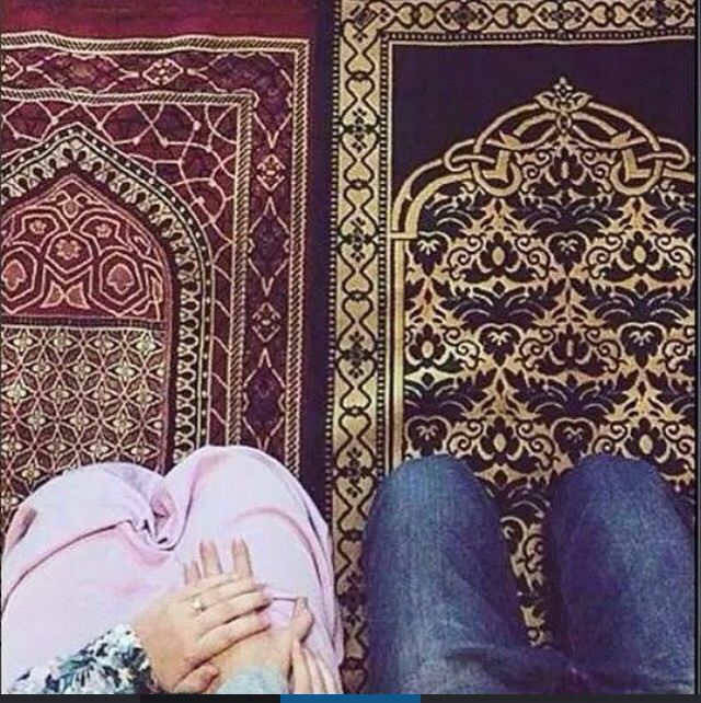 Pray together so we can go to Jannah