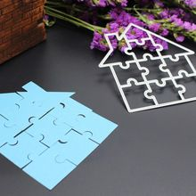 Puzzle House Metal Cutting Die Cutting Dies Scrapbooking Embossing Folder Suit for Big Shot Cutting Machine Album Cards Decor(China)