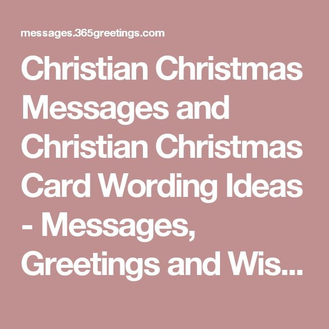 Christian Christmas Messages and Christian Christmas Card Wording Ideas - Messages, Greetings and Wishes