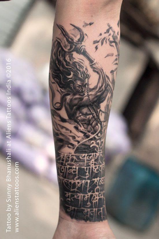 Rage of Lord Shiva Tattoo