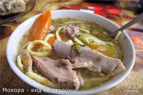 Мохора, потрясающий узбекский суп. Обсуждение на LiveInternet - Российский Сервис Онлайн-Дневников