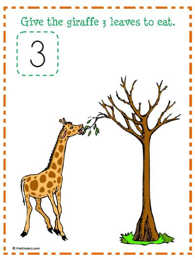 Feed the Giraffe math activity   will use small leaves instead of playdough