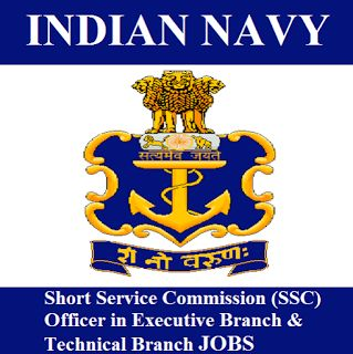 Indian Navy Recruitment 2017 | Short Service Commission (SSC) Jobs | Sarkari Naukri