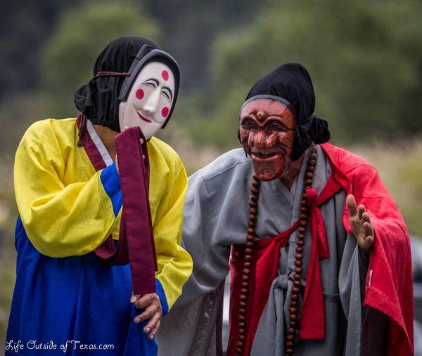 Andong Mask Dance Festival #Korea