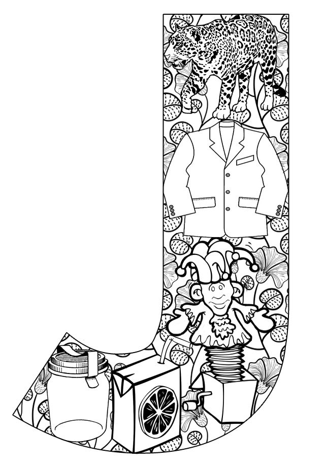 j coloring pages for adults - photo #9
