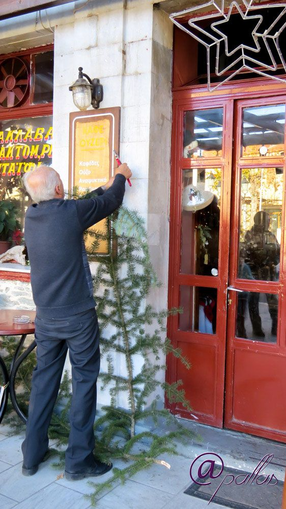 Peloponnese Lakonia Agios Petros village. Christmas decoration in progress. 2015. Αγιος Πέτρος Πελοποννήσου.
