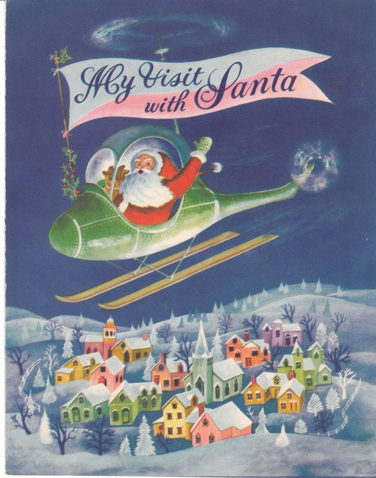 Vintage Christmas Card My Visit With Santa Helicopter Insert Your Own Photo