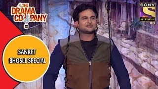 Sanket Bhosle Special | The Drama Company | موفيز هوم  Click here to Subscribe to SetIndia Channel: https://www.youtube.com/user/setindia?sub_confirmation=1 ------------------------------------------------------------------------------------------  We bring to you the best clips from The Drama Company. Binge watch on these clips and say no to boredom.  ----------------------------------------------------------------------------------------------------------- About The Drama Company…