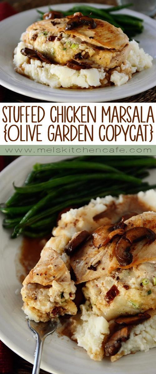 The next time you need a meal with lots of wow factor, try this stuffed chicken marsala.
