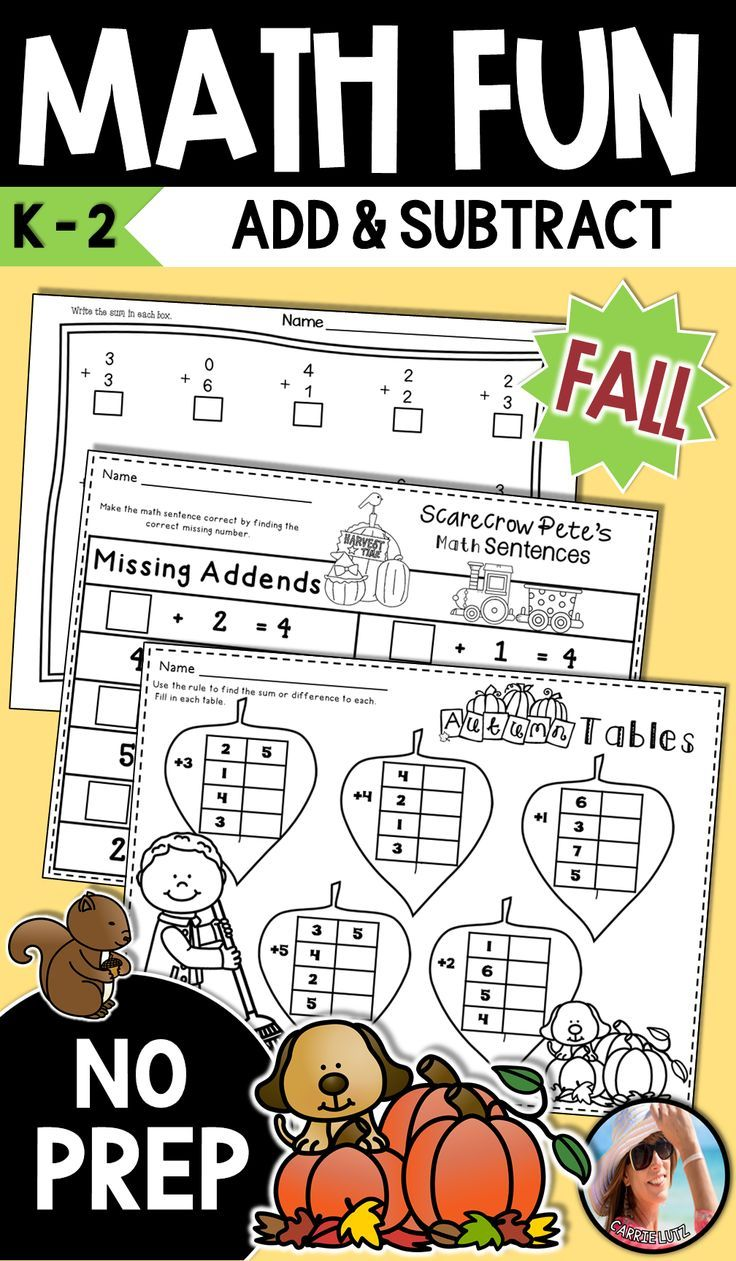 Fall Math Fun Is Packed With Everything You Need To Practice Addition And Subtraction All Fall Games A Fall Math Fun Math Addition And Subtraction Worksheets [ 1261 x 736 Pixel ]