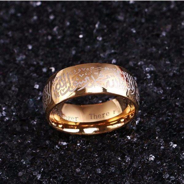 Shahada Arabic Stainless Steel Ring [2 Variants]