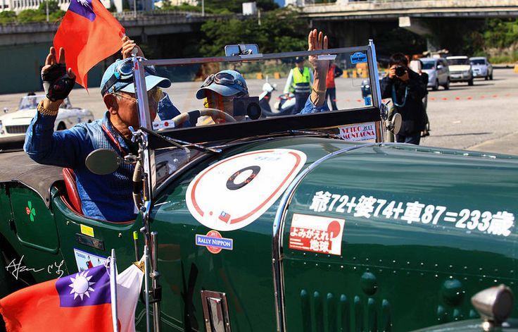 NO:0,年式:1926年,車種:BENTLEY SPEED MODEL VANDEN PLAS FOUR SEATER TOURER,駕駛:J.INAGAWA , H.MATSUI , 爺72+婆74+車87=233歲 。