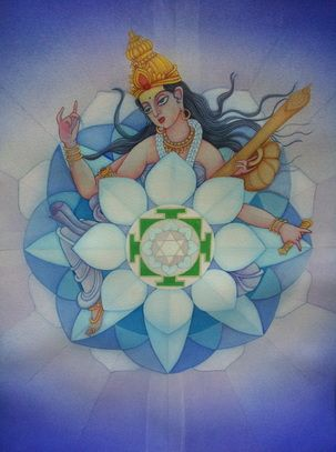 Saraswati Mandala by Mavis Gewant. The Goddess of Art, Music and Knowledge