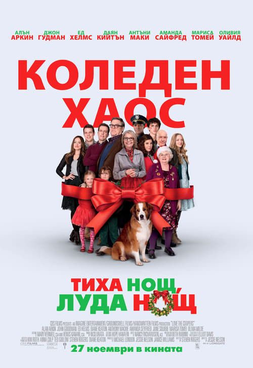 Love the Coopers 2015 full Movie HD Free Download DVDrip