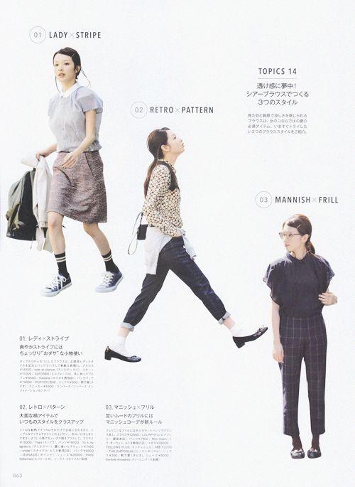 森絵梨佳 for vikka, 06/2014