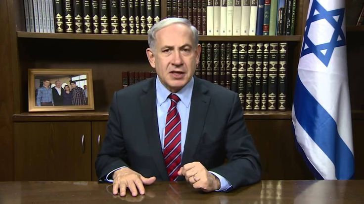 Israel Prime Minister's Christmas Message to Christian World