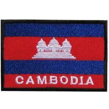 CAMBODIA FLAG IRON ON PATCH BUY 2 GET 1 FREE