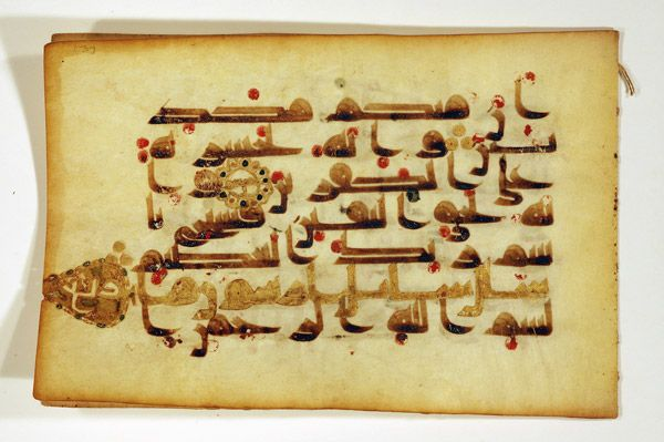 DATE: 9th–10th century (ʿAbbasid)  NUMBER OF FOLIOS: 14  Complete Kufic Qur'an manuscripts from the early centuries of Islam are rare. This example consists of verses from several chapters. The fragment bears two chapter headings transcribed in gold ink. The folios are made of parchment as it was produced before paper was introduced as the primary material for manuscripts. These fourteen folios bear an assortment of verses from suras 69, 70, 72, and 73.