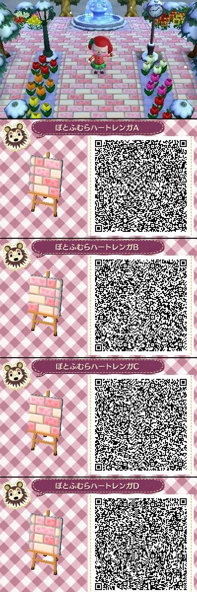 Animal Crossing New Leaf QR codes heart pathway