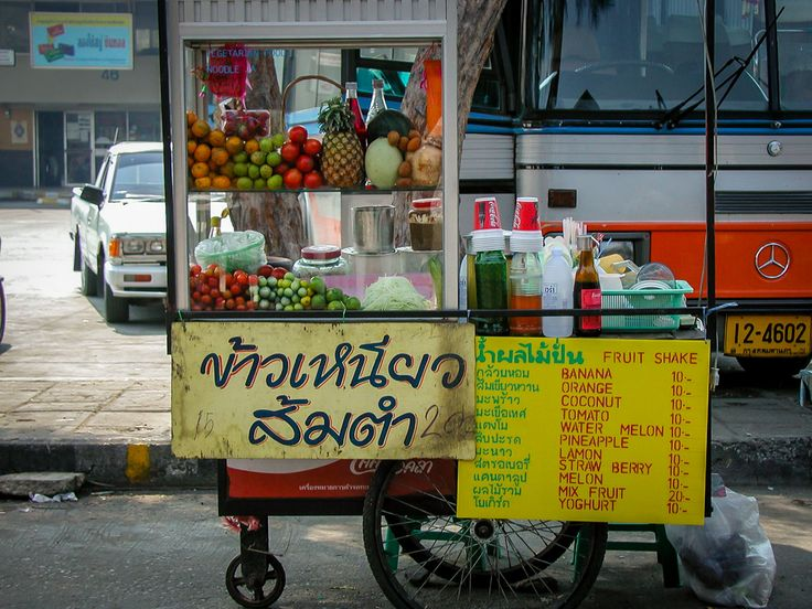 Chaing Mai Fruit Cart