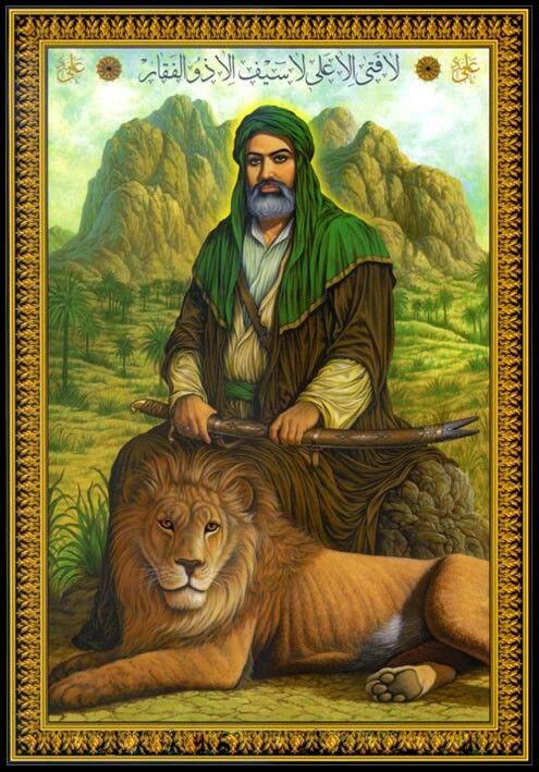 imam Ali a.s | علي بن ابي طالب | Islamic paintings, Imam ...