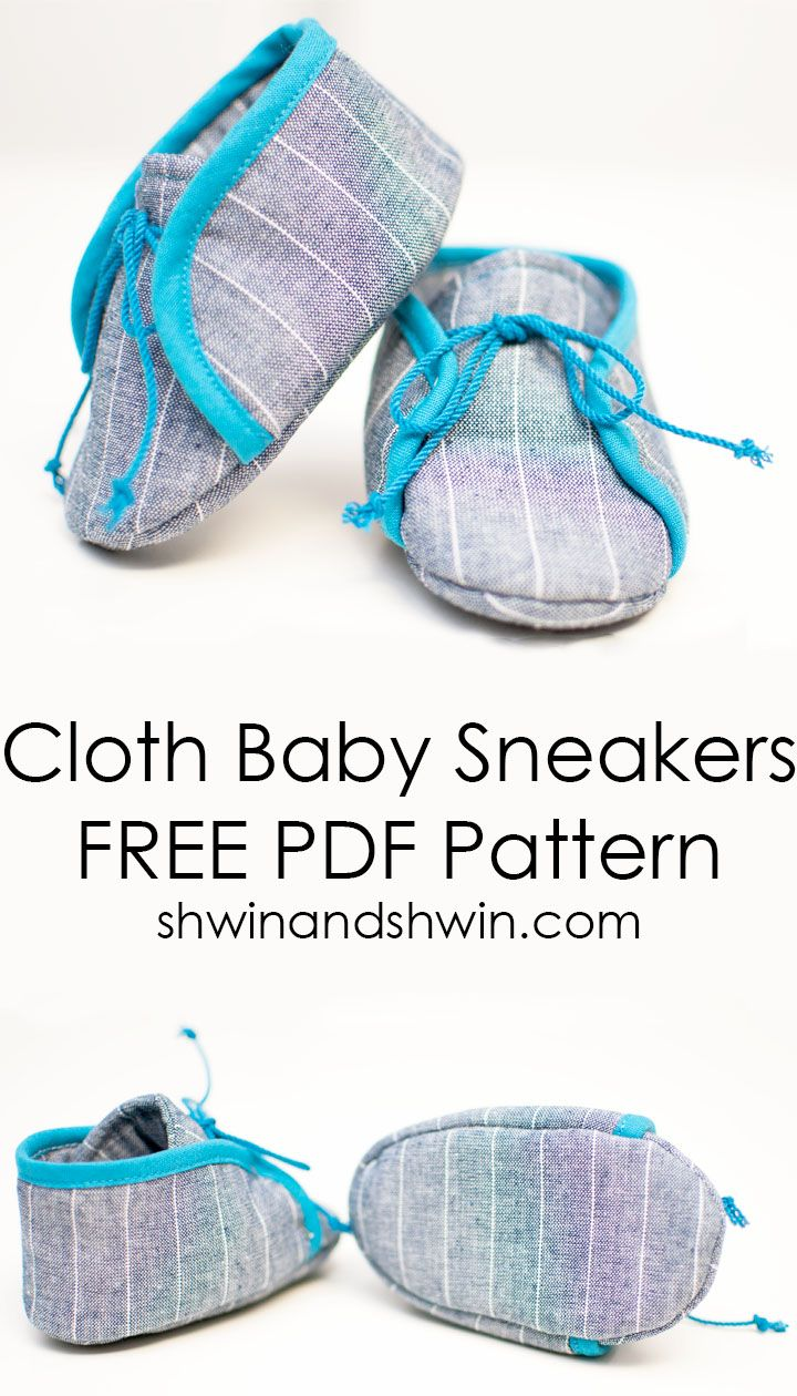 Cloth Baby Sneakers || Free Pattern
