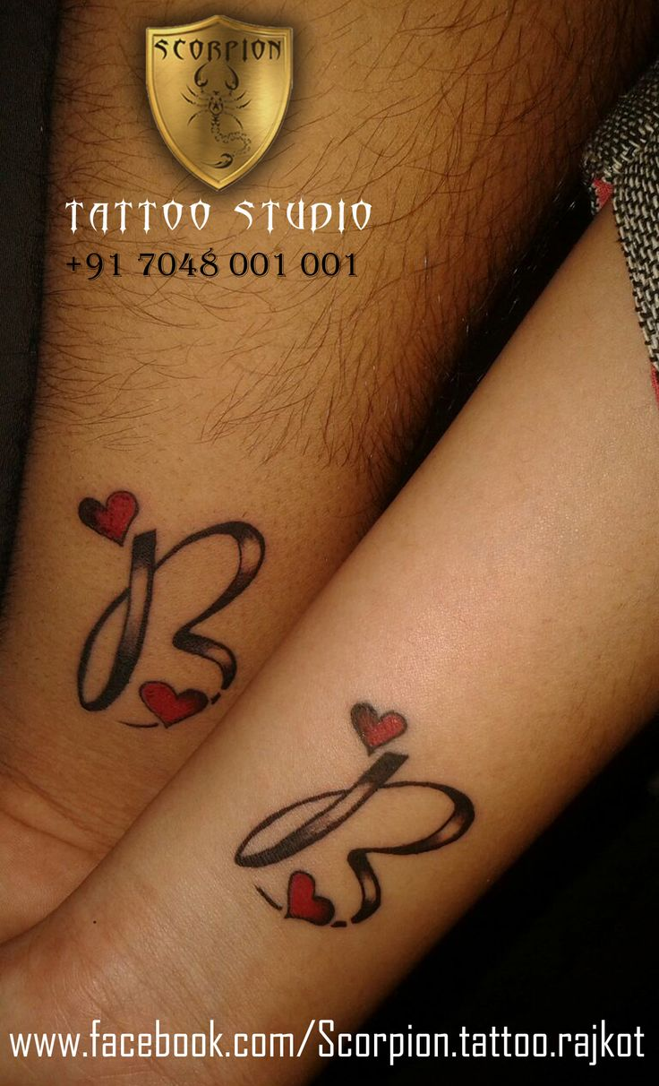 Customized COUPLE TATTOO B and R in one with Heart done by #RINKU_HUDA #SCORPIONTATTOORAJKOT #customize #cutetattoo #tattoorajkot #lovetattoo #
