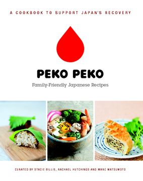 143 best food cooking images on pinterest baking center butter support japanese eq relief efforts by purchasing this family friendly japanese food cookbook forumfinder Gallery