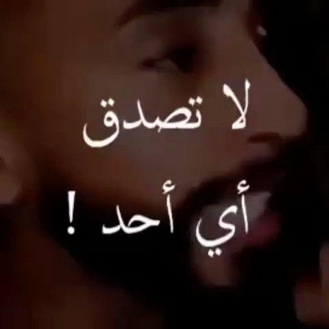 Pin By المرأة العربية On K In 2021 Landing Page