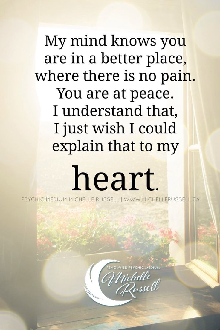I just wish I could explain that to my heart