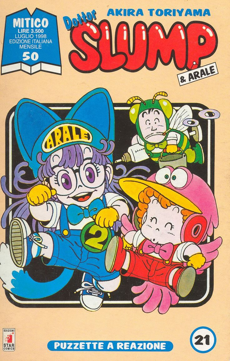 TORIYAMA Akira (鳥山明 ), Dottor Slump & Arale / Dr. Slump / Dr. スランプ / ドクタースランプ Italian covers 03