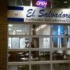 El Salvadoreño