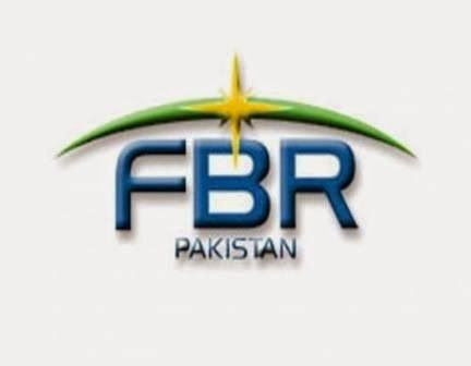 ISLAMABAD: The Federal Board of Revenue (FBR) on Tuesday said that any official who is beneficiary of National Reconciliation Ordinance (NRO) 2007 will not be promoted.