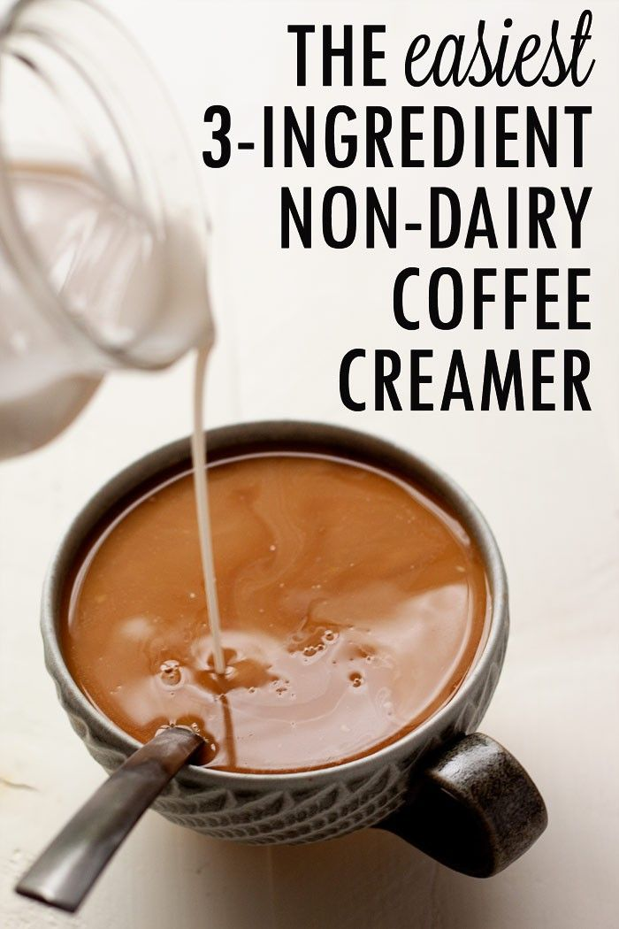 The Easiest 3-Ingredient Vegan Coffee Creamer Recipe - I love how easy this vanilla-coconut coffee creamer is to make. Just 3 simple whole-food ingredients + 5 minutes and it's ready!
