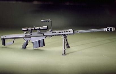 """Barrett M82A1 50 cal with 29"""" barrel"""