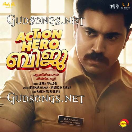 vishudhan malayalam movie hd video songs